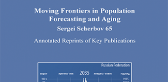 Moving frontiers in population forecasting and aging